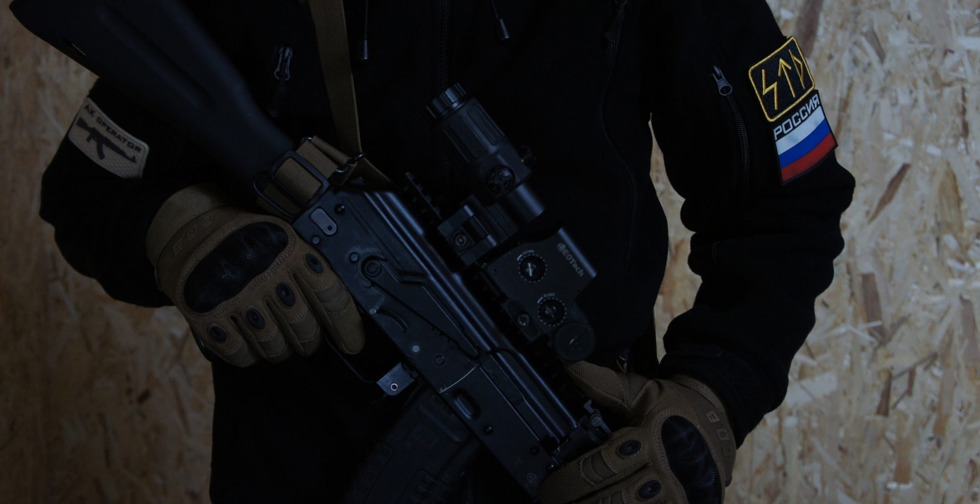 TGoperator - Tactical Gun operator